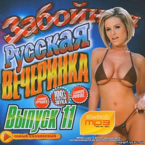 Photoshop Cs Rus crack